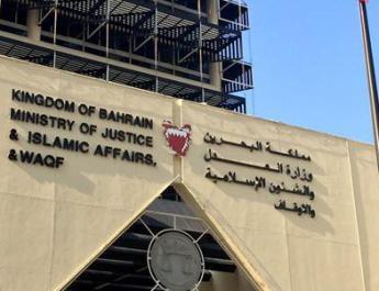 ifmat - Iran regime IRGC Bahraini agents sentenced to prison