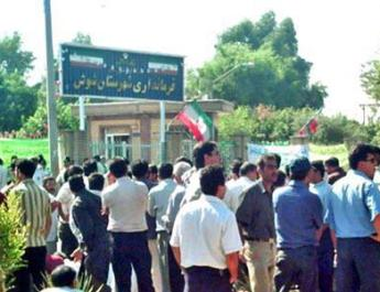 ifmat - Iran regime judiciary threatens workers to prison if guild activities continue