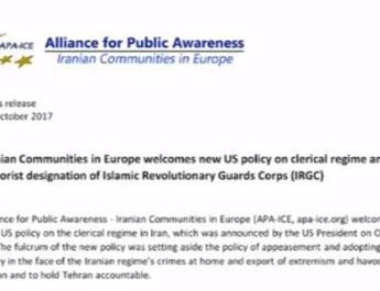 ifmat - Iranian communities in Europe welcome blacklisting the IRGC