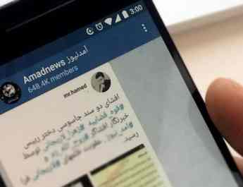 ifmat - Iranian officials increase pressure on Telegram app
