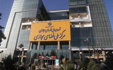 ifmat - Iranian regime attempts to control the flow of information on internet