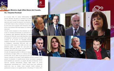 ifmat - Italain parliament call to investigate the 1988 massacre in Iran