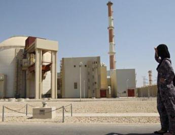 ifmat - Location of nuclear activities revealed in Iran