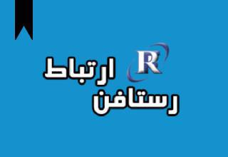 ifmat - Rastafann