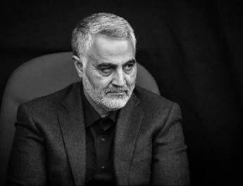 ifmat - The terrorist commander behind Iran Middle East expansion