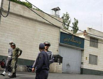 ifmat - Iran must be held to account for crimes against humanity