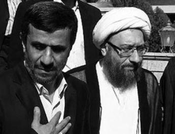 ifmat - Iran regimes former president we were not supposed to have judiciary dictatorship