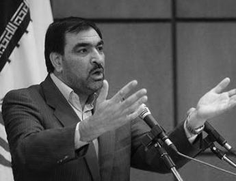 ifmat - Lack of transparency is the black hole of Iran regime budget