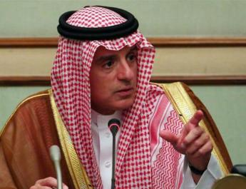 ifmat - Saudi FM - Iran number one state sponsor of terrorism