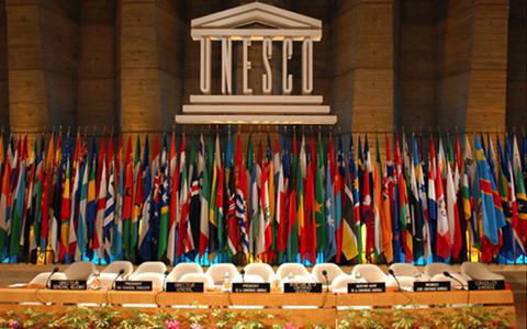 ifmat - UNESCO's attempts to ensure peace and tolerance must be applied to Iran