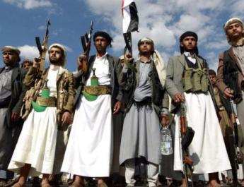 ifmat - US backs Saudi claims of blatant violations by Iran
