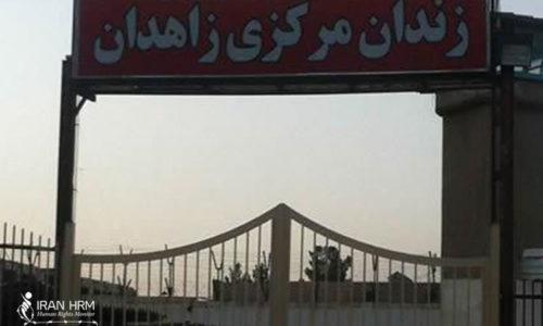 ifmat - Baluch political prisoners write letter on systematic torture in prison