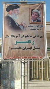 ifmat - Iranian regime posts banners of democrat John Kerry praising Tyrnt Khamenei and trashing Trump