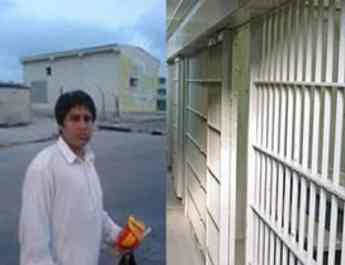 ifmat - Political prisoner on hunger strike since November 29