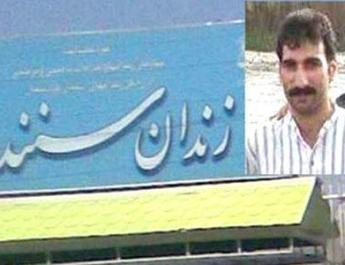 ifmat - Torture and burning the head of a political prisoner in Iran