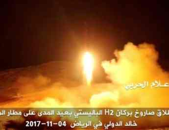 ifmat - iran designed and built missiles fired at Saudi Arabia