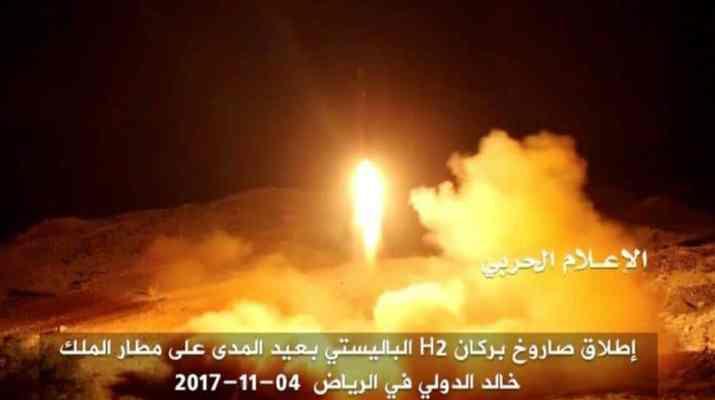 ifmat - iran designed and built missiles fired at Saudi Arabia