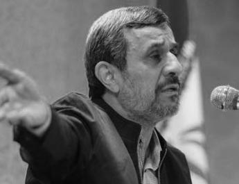 ifmt - Ahmadinejad critizes Rouhani