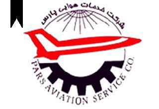 pars_aviation_services_company