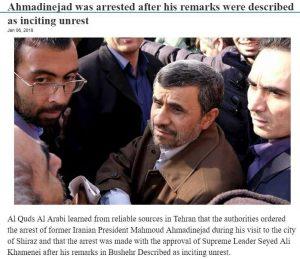 Former Iranian President Mahmoud Ahmadinejad arrested1