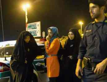 ifmat - 35 young people arrested in Iran for drinking and dancing
