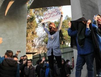 ifmat - 40 University students arrested by the Iranian security forces
