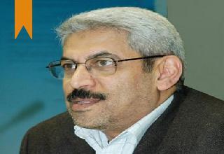 ifmat - Ahmad Sarkandi