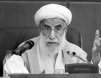 ifmat - Cyberspace is a blow to our lives - Iran regime mullah