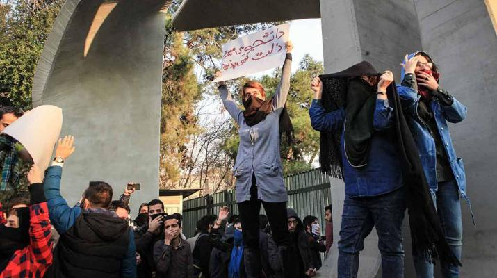 ifmat - Demonstrations and clashes continue on the seventh day in Iran
