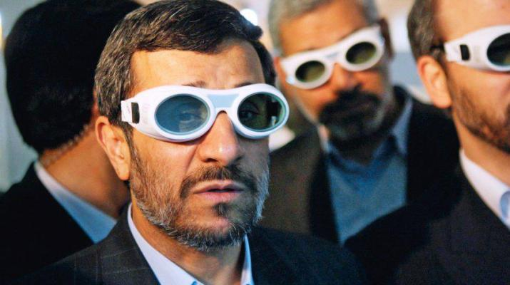 ifmat - Former Iranian President Mahmoud Ahmadinejad arrested