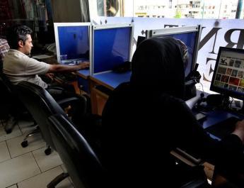 ifmat - Google not following in steps of Microsoft regarding internet censorship in Iran
