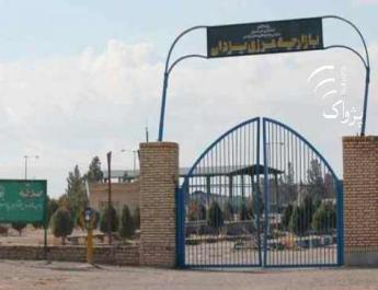 ifmat - Iran is setting bazaars on Afghanistan border to transfer weapons to Afghans