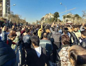 ifmat - Iran regime - scared from social media