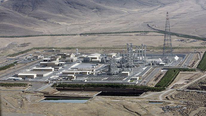 ifmat - Iran stores heavy water at the Uranium Conversion Facility