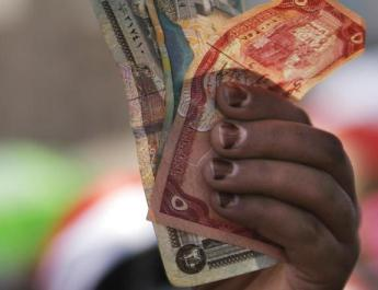 ifmat - Iran trying to counterfeit in Yemen currency