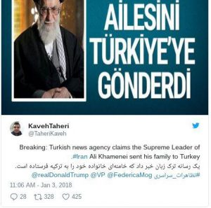 ifmat - Iranian supreme leader moved his family to Turkey for safety2