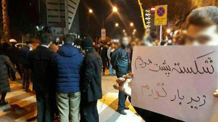 ifmat - Ministry of Intelligence tries to identify the protesters