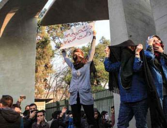 ifmat - Report on 2017 political detinees during Iran protests