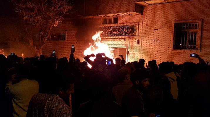 ifmat - The offices of prayer imams were attacked during the uprising