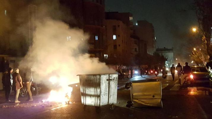 ifmat - What were Iran's protest slogans