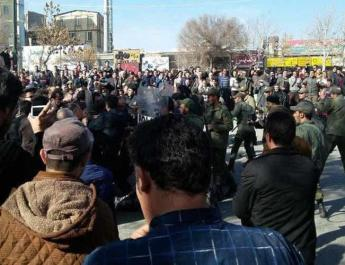 ifmat - Young protester tortured in Iran detention center