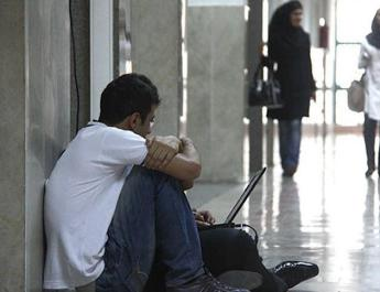 ifmat - Big unemployment of PhD students in Iran