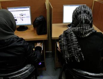 ifmat - Iran regime tries to control the internet