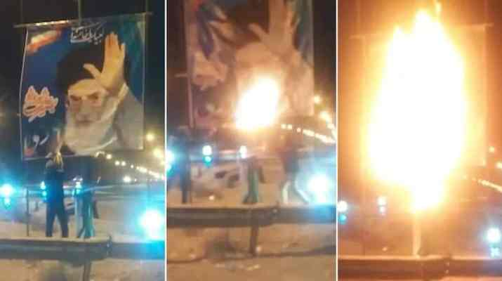 ifmat - Protests in Iran continues