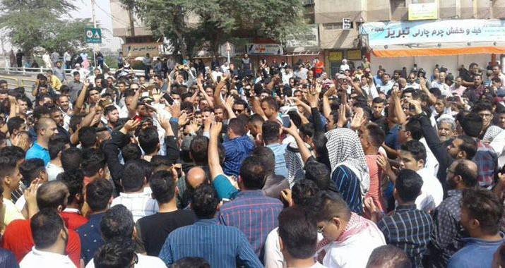 ifmat - Demonstrations and strikes continued in Iran