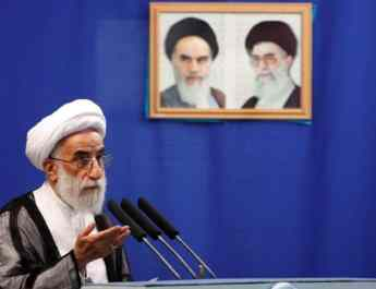ifmat - Iran as the main source of destabilization in the region