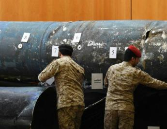 ifmat - Iran is behind missile attacks on Saudi Arabia