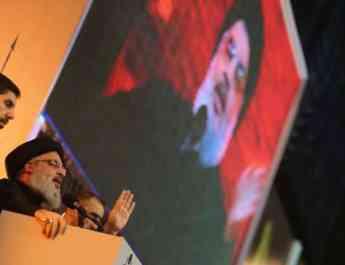 ifmat - Lebanese cleric Revoke Hezbollah leader citizenship over Iran ties