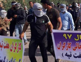 ifmat - New strikes in Iran