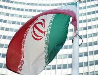 ifmat - US condemns unacceptable treatment of news media in Iran